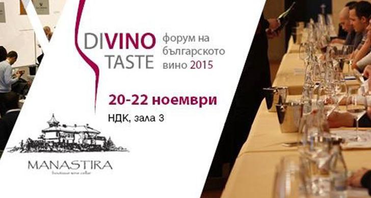 Divino Taste 2015