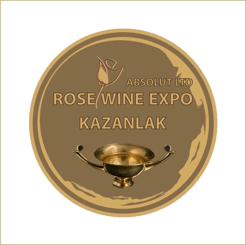 Rose Wine Expo Kazanlak